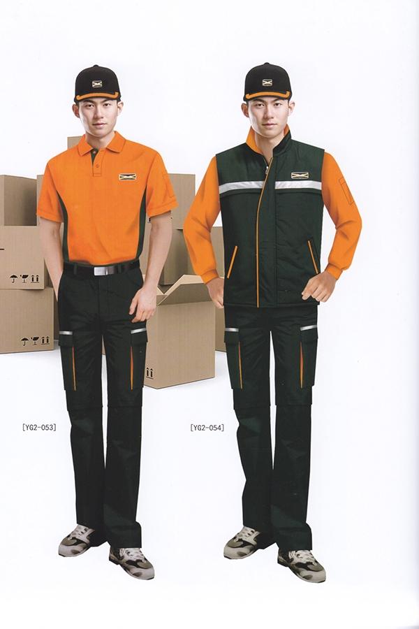 国际化工程防护服价格