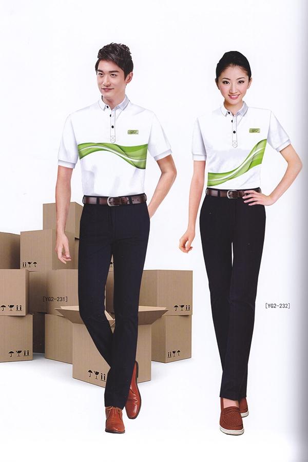 国际化工程防护服T恤